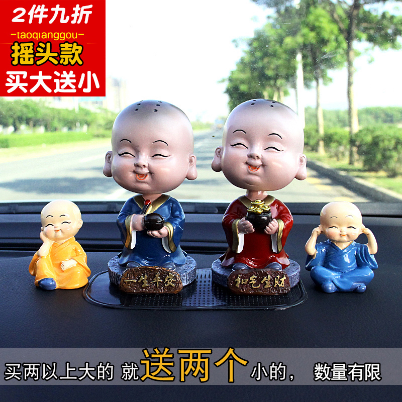 Car pendulum shaking head God of wealth creative small monk car Maitreya Buddha statue to protect safety lovely car interior decorations