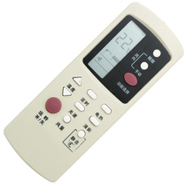 Suitable for Glans air conditioning remote control GZ-03GB Universal GZ-03B 02B GZ-36GB