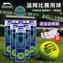 Genuine Slazenger Schlesinger Tennis purple Iron canned Wimbledon game with ball barrel Ball 3 Capsules