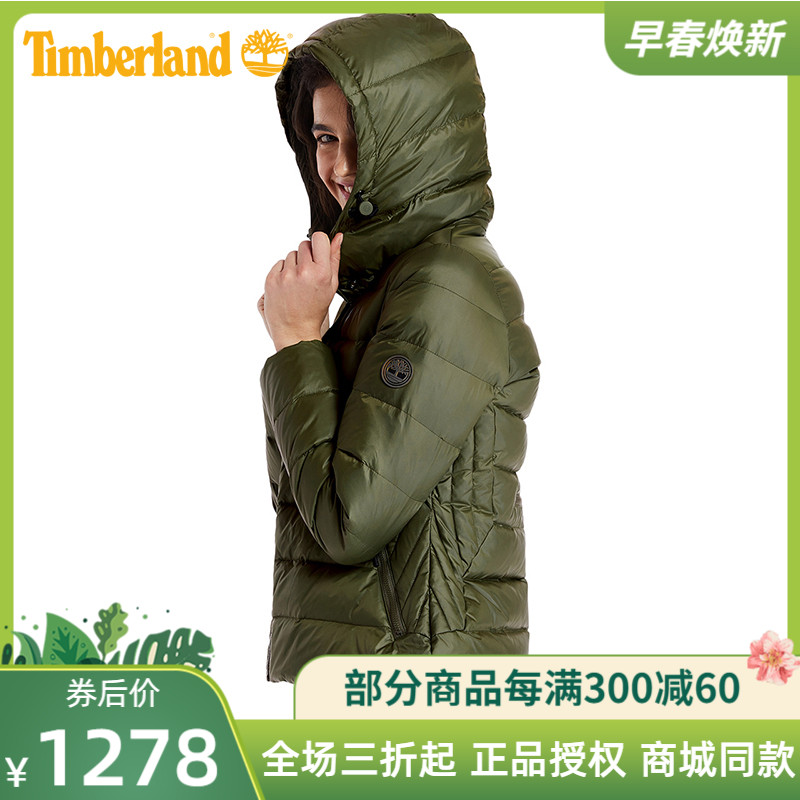 Timberlands new winter down jacket womens outdoor casual warm light jacket A2DD7