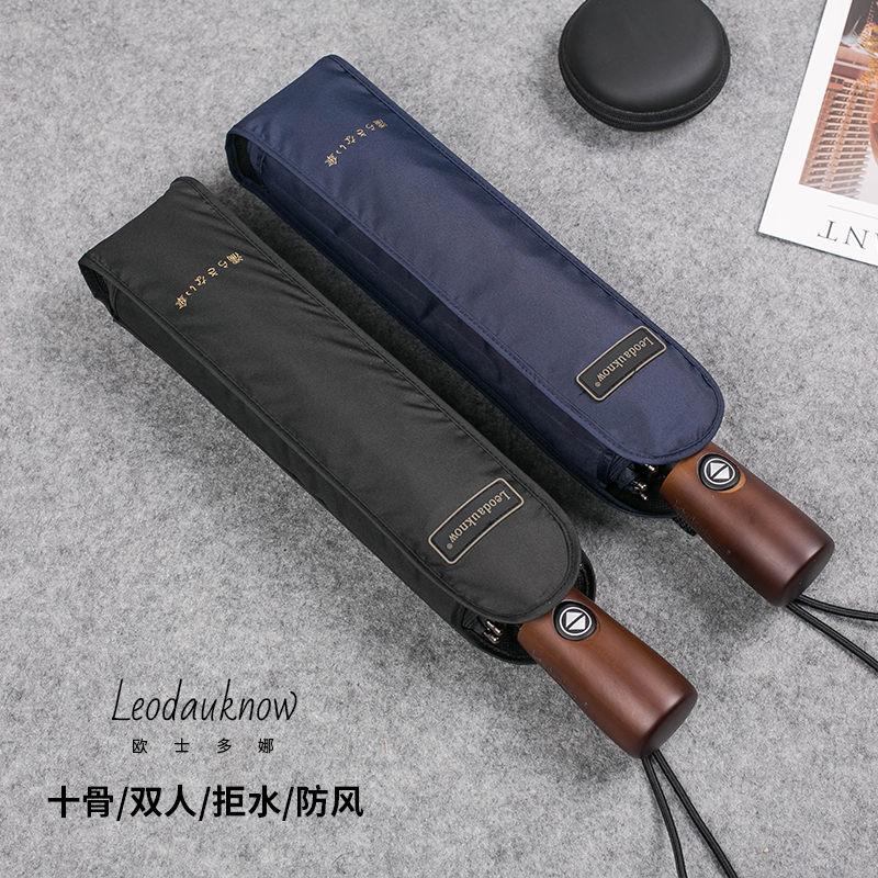 Ostona oversized ten bone windproof three folding business simple anti-rainstorm wooden handle fully automatic male and female sunny umbrella
