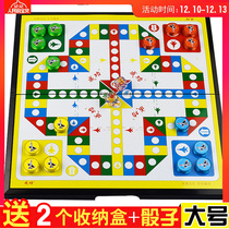 Genuine large flight chess magnetic folding Game Chess portable Toddler Puzzle Toys Parent-child childrens Day gifts