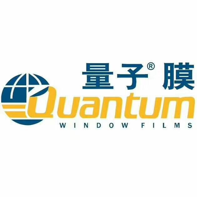 U.S. Quantum Diamond 70 automotive film full car film glass explosion-proof insulation film national package construction