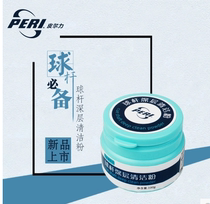 To the authentic Peel Force Chinese black eight or nine table Ball Jaguar Billiards Club Deep Cleaning Powder Billiards accessories
