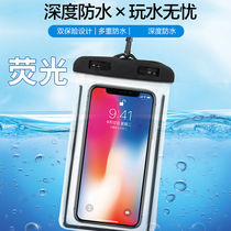 Mobile phone waterproof bag universal diving swimming touch screen rainproof dust shell transparent mobile phone shell viv