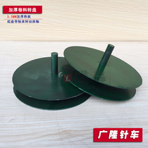 Leather turntable with bearing iron turntable plus bearing roll leather leather cloth roll Transfer Special color random
