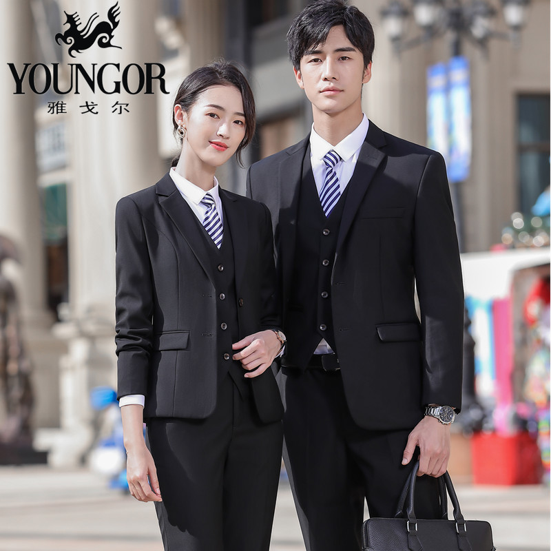 Yagor men and women with the same professional suit autumn and winter wool high-end workwear interview dress temperament suit workwear