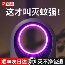 Rave black hole mosquito killer lamp Artifact Mosquito killer Home mosquito repellent Indoor killing Anti-mosquito insect trap Catch fly suction