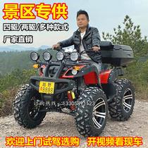 Zongshen bull four-wheel off-road beach motorcycle four-wheel hummer 125-350cc drive shaft double
