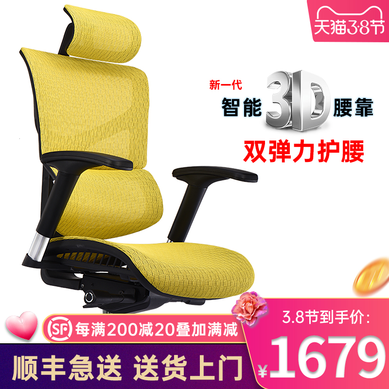 Ergomax Commander computer chair home ergonomic chair owner chair electric race chair office back chair