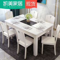 Dining table and chairs combination of modern simple marble solid wood 4 people 6 people with white small rectangular dining table
