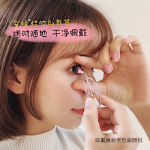 Anpupil removal device contact lens cleaner novice clip suction rod wear assistant tool pupil care box Q ______________