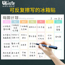 Family Schedule Refrigerator Sticker tile can erase creative refrigerator Decoration Week Schedule convenient message board set