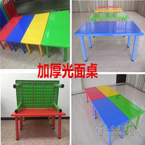 Kindergarten dedicated table thickened six people rectangular table plastic tables and chairs children glossy tables and chairs learn tables and chairs