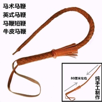 Fine Riding Equestrian Pure cowhide whip horse with movie prop Training dog training horse femdom short Whip Knight Equipment