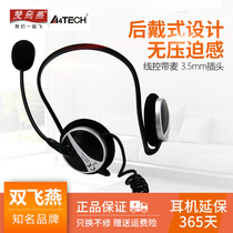 Double hirondelle casque ordinateur de bureau Casque Ordinateur Portable gaming headset oreille-monté Casque sport Casque arrière-monté casque oreille-monté casque microphone microphone HS-5P