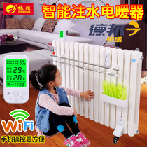 Add water and electricity heating sheet household power saving heater mute plus hydroelectric heater intelligent water injection radiator