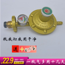Gas canister pressure relief valve household safety gas valve pressure relief gas stove valve water heater valve