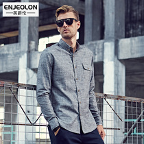British Viscount spring men's British fashion slim DP business casual shirt long sleeve youth shirt