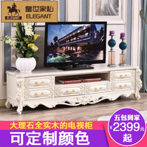 European solid wood marble TV cabinet Oak TV cabinet French carved floor cabinet coffee table combination custom color