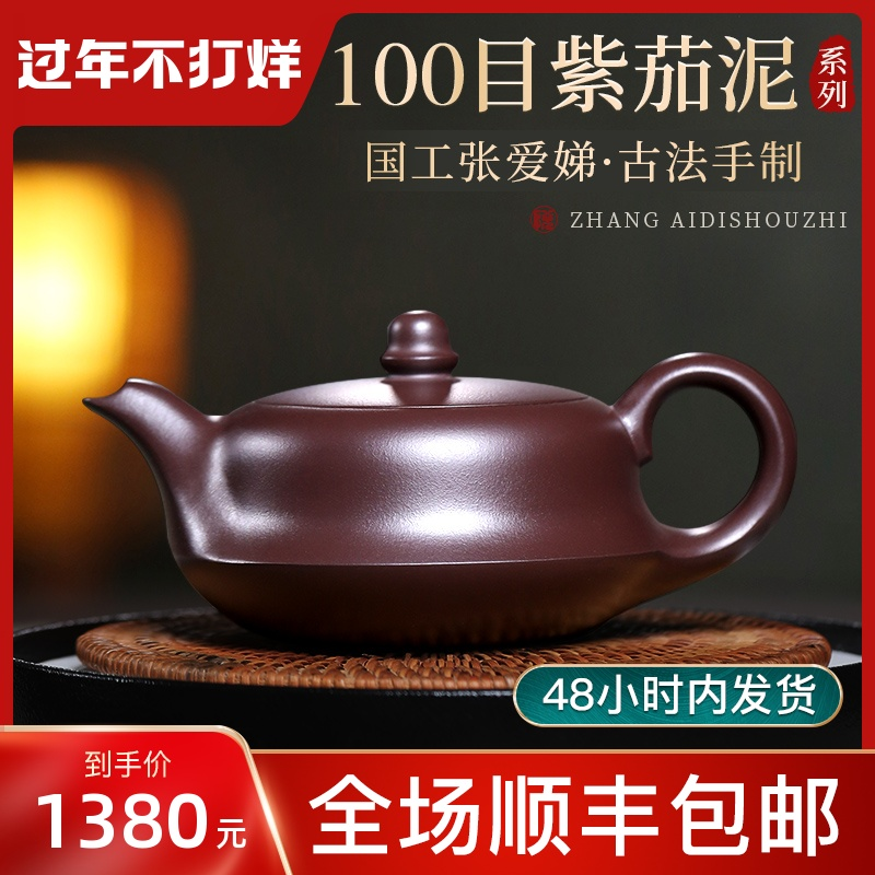 Gu Yuetang Yixing purple sand pot pure all-hand-made household teapot tea set large purple eggplant mud kettle