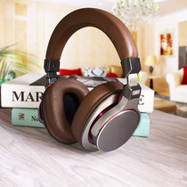 Triangle MSR7 headset shell headset high-end monitor package package ear plug stranger wife style 40MM