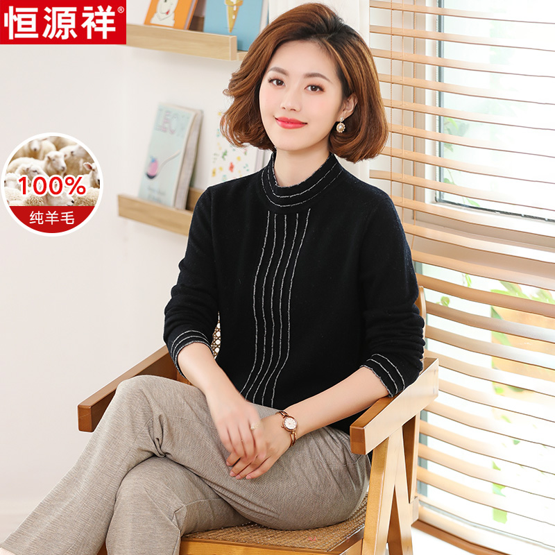 Yu Yuanxiang mother sweater yang pie middle-aged women knit long-sleeved top middle-aged autumn and winter bottom sweater thickened