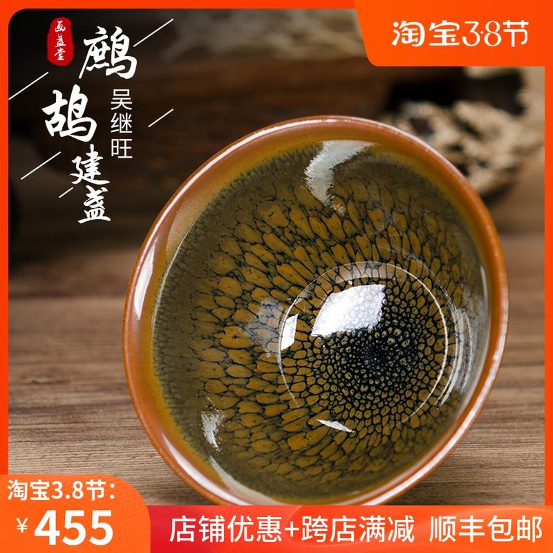 Painting a lamp tang Jiandang teacity ceramic single master cup pure hand-made spot mens high-grade high-capacity tasting cup