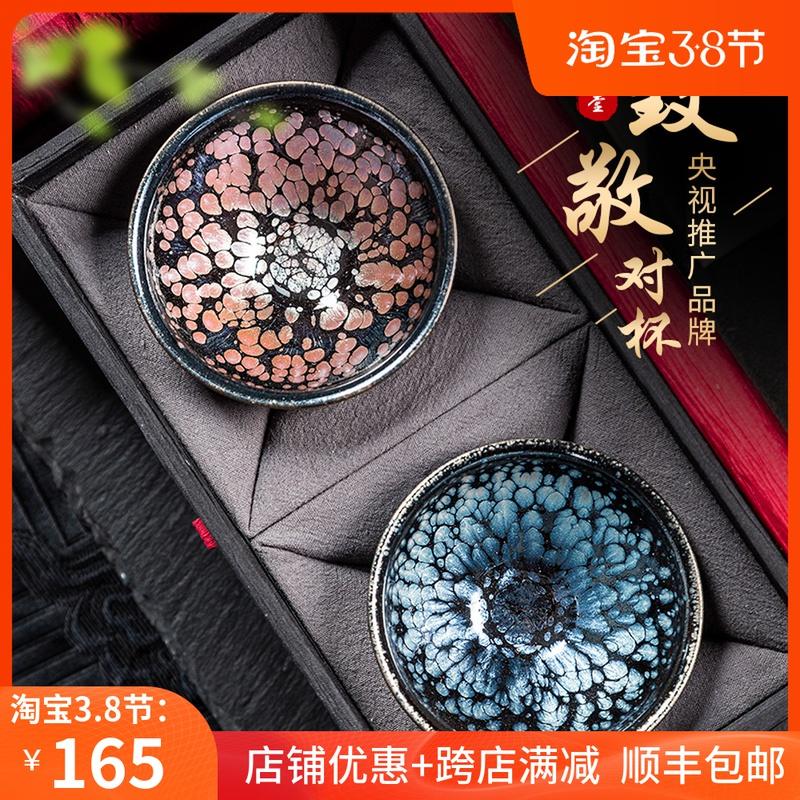 Painting Jianyang Jiandang teacup ceramic set pure hand master cup large tea set to build kiln iron tire