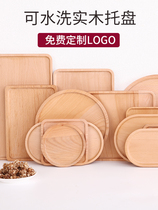 Pallet rectangular solid wood pizza tray Japanese-style wooden plate tea tray wooden dining plate round household wooden tray