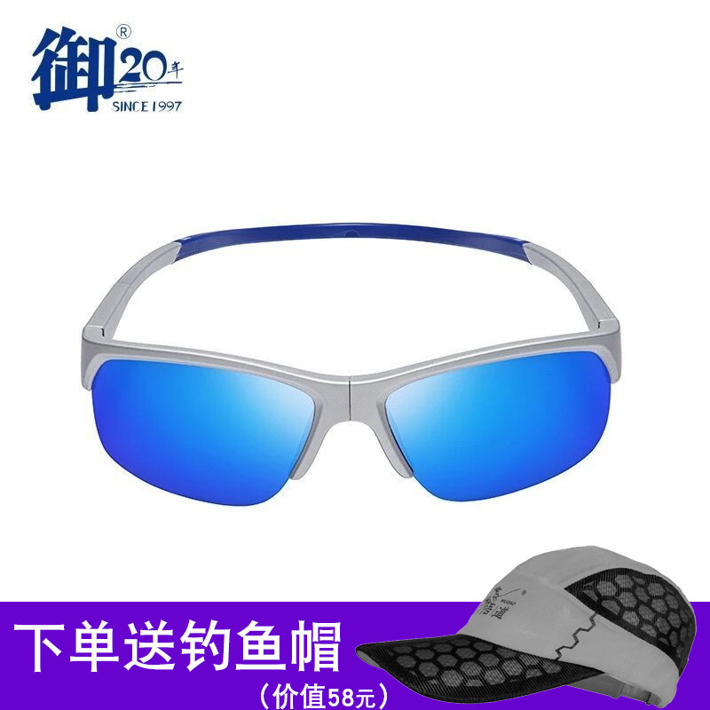 Royal Brand Fishing Eyeglasses Polarization for Drifting Refinement Fishing Sunglasses Goggles Magnetic Absorption and Loss Prevention