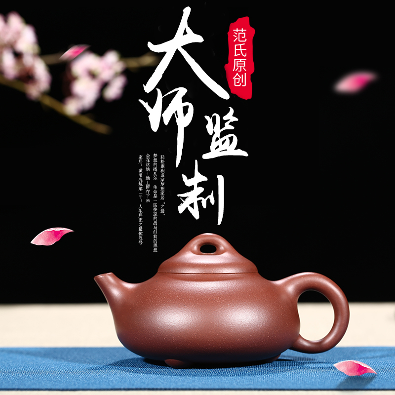 Yixing purple sand teapot pure all-hand famous household small capacity fat stone lady pot tea set purple sand pot