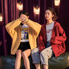 Tonlion spring and autumn outfit ins super fire Harold women's coat, loose casual cap, cardigan, sweater, student, all kinds of fun.