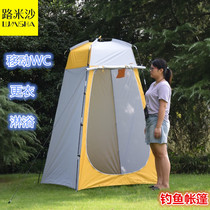 Outdoor bathing shower dressing Tent mobile toilet WC portable warm fishing camping tent change Clothes room