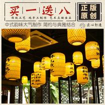 Бамбуковый фонарь бамбук ручной работы Нанкин большой ларек люстра старинные китайский отель chainan Hotel hotpot абажур лампы