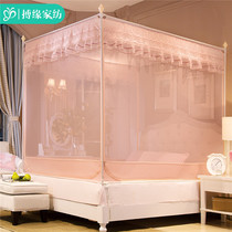 Childrens anti-drop mosquito net three-door zipper Section 1 5m yurt 1 8m bed home 1 2m sit-bed pattern book