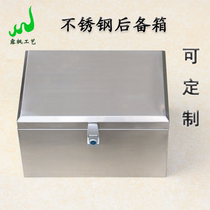 Factory Direct motorcycle Trunk electric car stainless steel tail box General Waterproof storage Toolbox can be customized