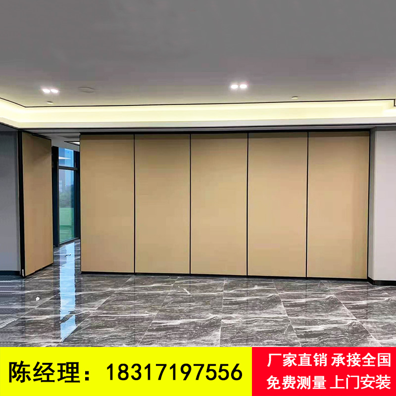 Mobile partition hotel partition wall activity screen office soundproof wall folding door can push and stretch the wall