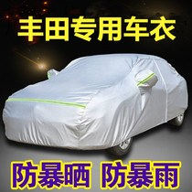Toyota Carola RAV4 Velcro Corolla Raleigh Camry Clothing Cover Rainproof, Sunscreen and Sunshade Universal Bus Cover