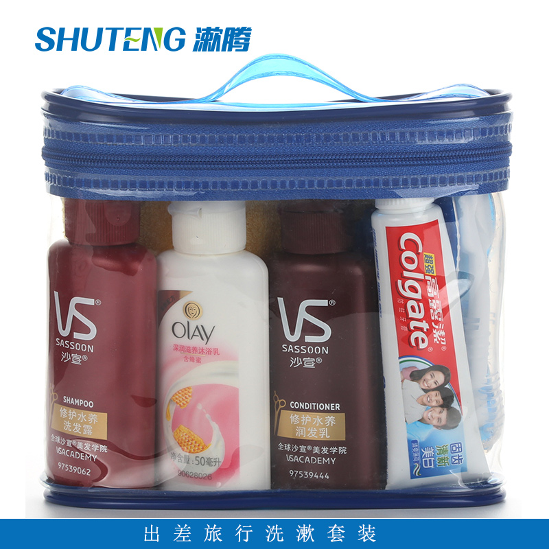 Men's and women's business travel set toiletries storage bag outdoor travel portable air wash bag