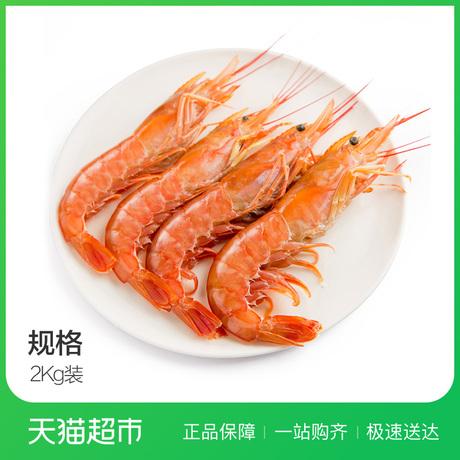 海鲜食品的选购热点与流行类型