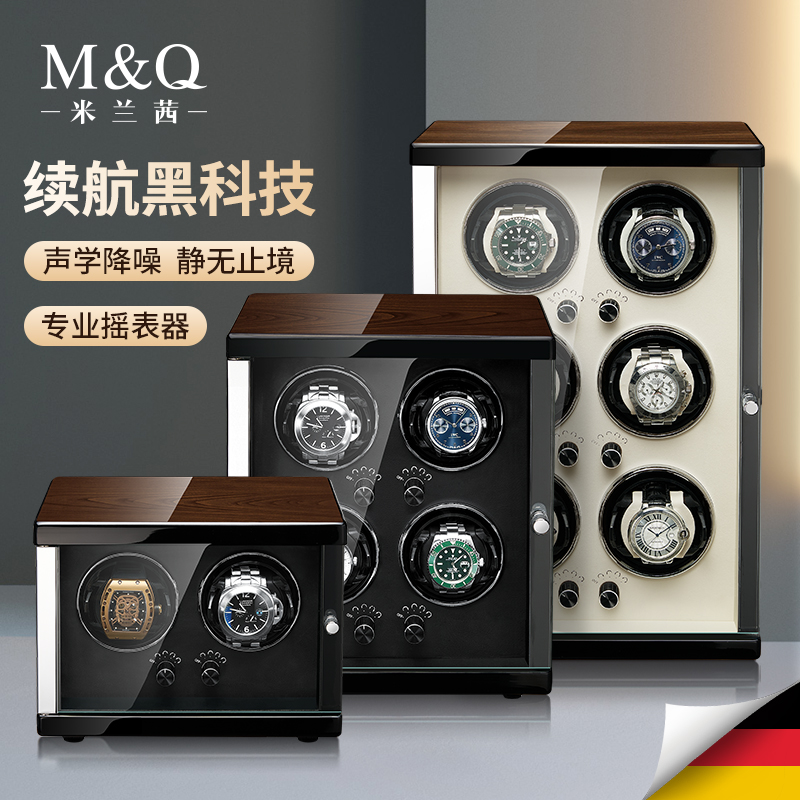 Milan Qian shake table Mechanical watch rotation placement automatic turn table watch box storage box swing home