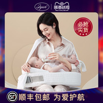Love pregnant nursing pillow feeding pillow Do month pad waist artifact hold baby baby lying to feed the pillow anti-spit lazy chair