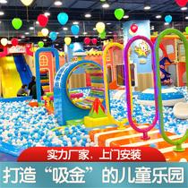 Naughty castle Large and small playground equipment Indoor childrens park Parent-child restaurant Kindergarten trampoline slide facilities