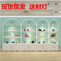 Cosmetics shelf display rack cabinet simple modern free combination of Products Beauty display cabinet multi-functional racks