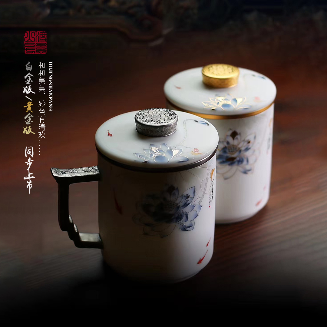 Wajingshan room sheep fat jade white porcelain office cup with cover filter ceramic tea cup tea separated household gift water cup