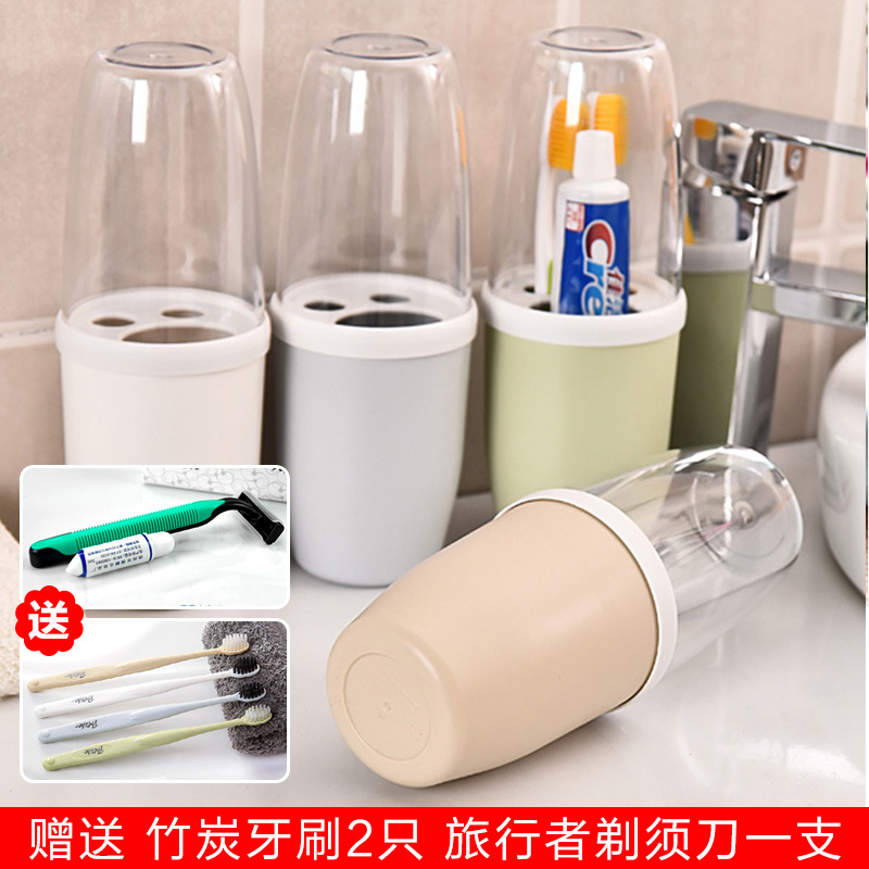 Korean Creative Mouthwash Cup Covered Tooth Brushing Cup Rack Set Lovers Bathroom Washing Cup Travel Portable Toothjar Box