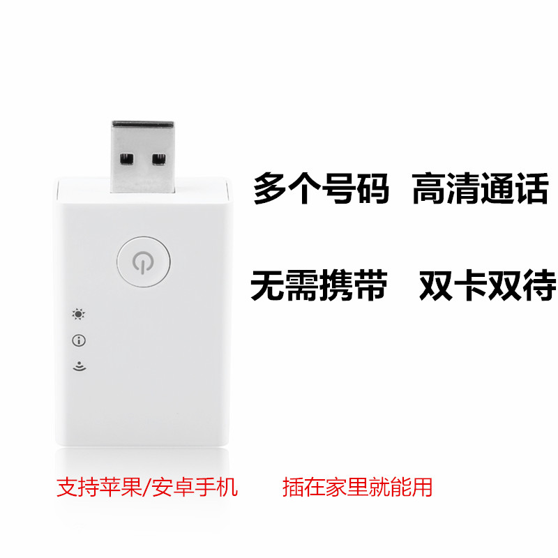 Travel Pro Box Apple Peel Dual Card Dual Wait for iPhone Android Apple No International Roaming Dual-Enjoyment