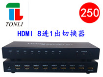 Factory Direct Sales Genuine Shanli HDP801 8 into 1 out HDMI HD switcher with remote control