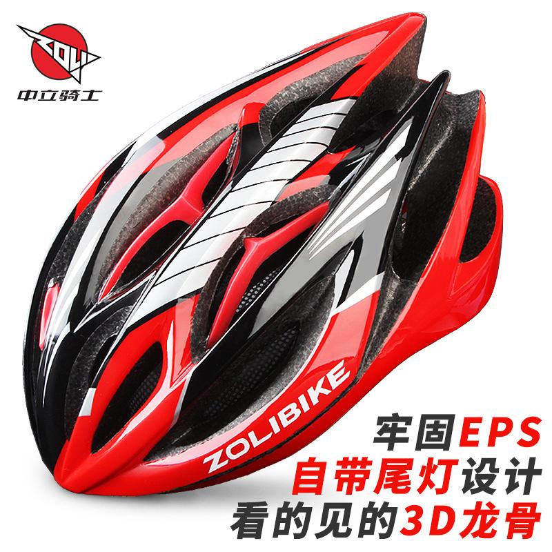 35 03]cheap purchase RASKULLZ Fox 3D Children's Helmet Roller